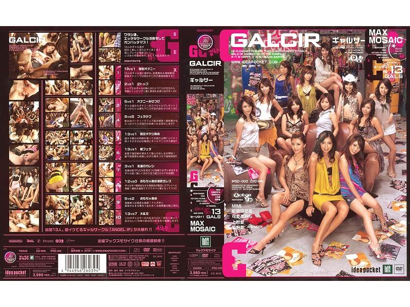 GALCIR