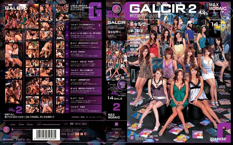 GALCIR 2