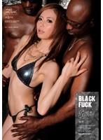 BLACK FUCK 綾瀬しおり