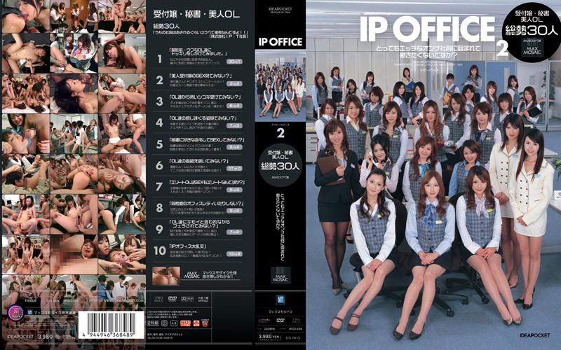 (ipsd029)[IPSD-029] IP OFFICE 2 ダウンロード