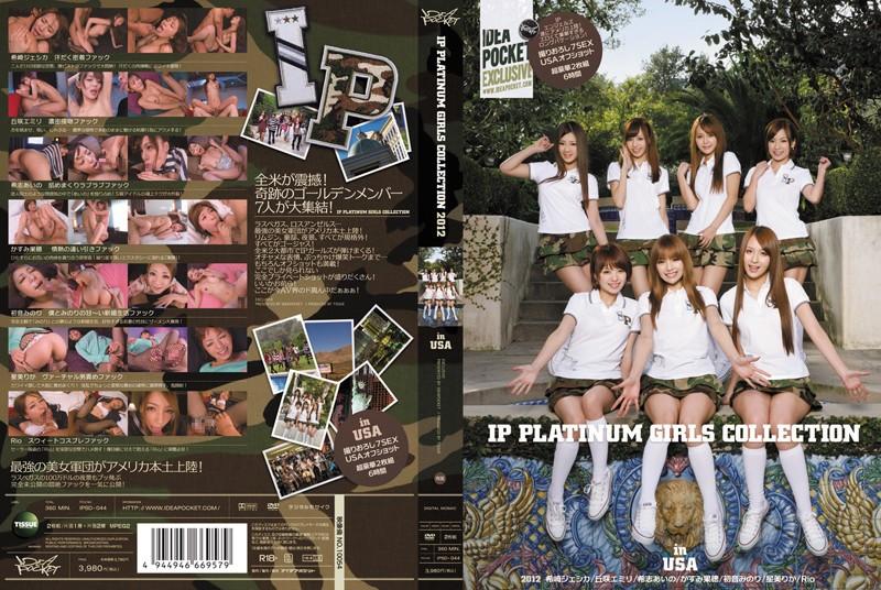 IP PLATINUM GIRLS COLLECTION 2012