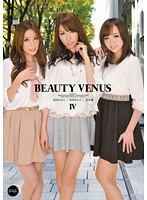 アリス BEAUTY VENUS 4