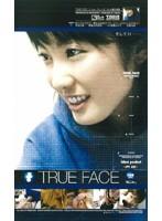 TRUE FACE ダウンロード