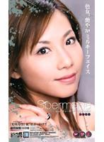 Spermania VOL.3 光咲玲奈 ダウンロード