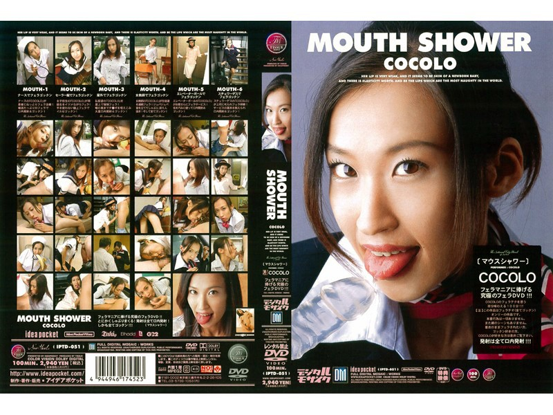 MOUTH SHOWER COCOLO