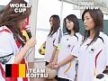 AV WORLD CUP1