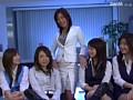 集団痴女オフィス VOL.2 0