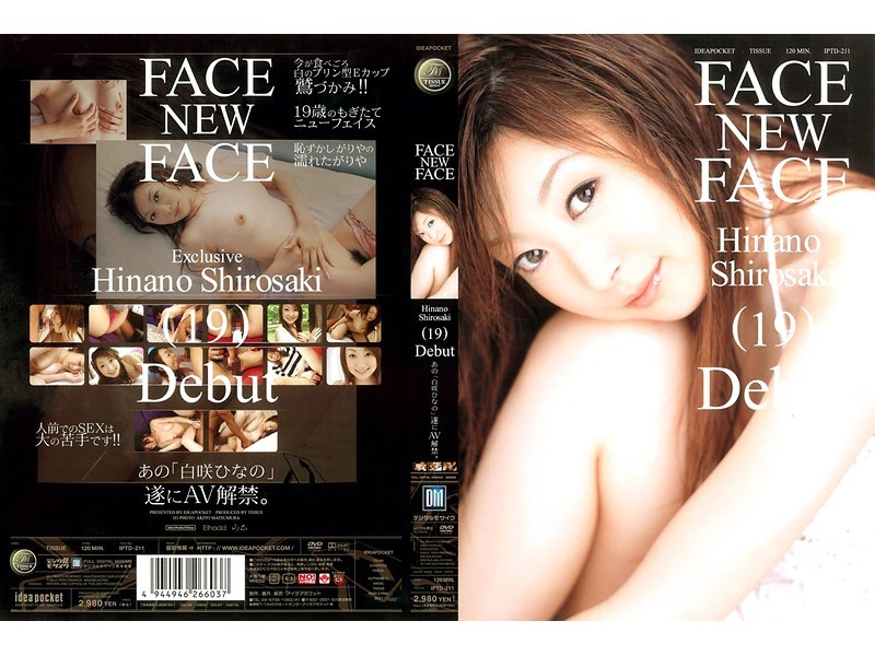 FACE NEW FACE 白咲ひなの