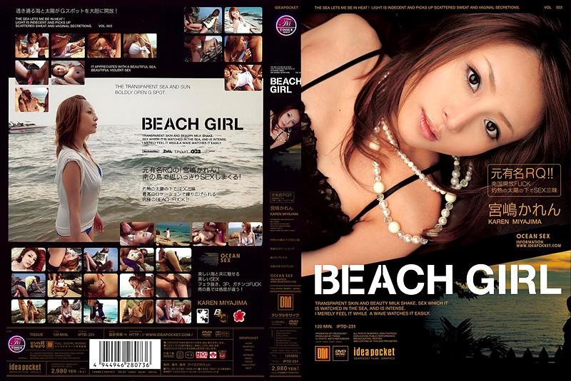 BEACH GIRL 宮嶋かれん