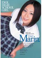 アイドル女子校生 Marin. ダウンロード