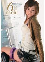 6SEX SAORI ダウンロード