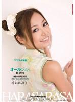 コスプレ6本番×オールごっくん [IPTD-541]