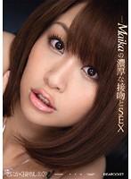 Maikaの濃厚な接吻とSEX ダウンロード