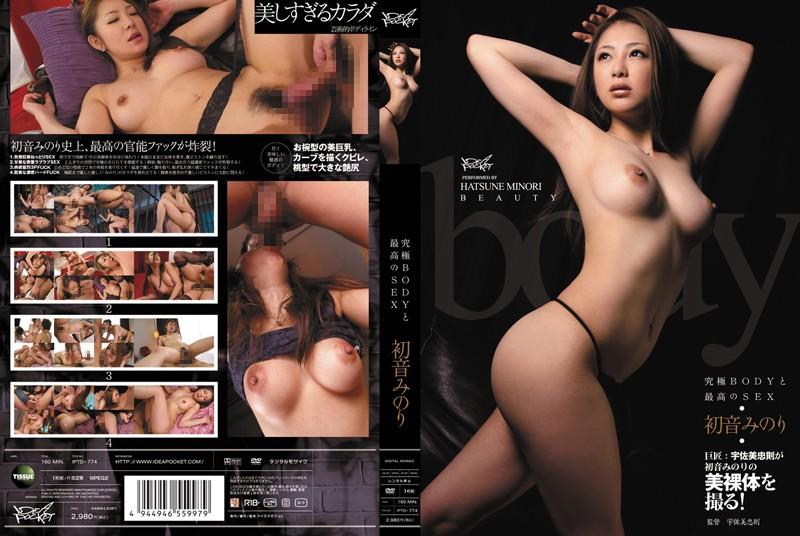 IPTD-774 Ultimate BODY and Supreme SEX - Minori Hatsune