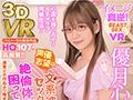 【VR】2018年AVオープン4冠女優初VR!! 声優志望の文系彼女のセッ......thumbnai1