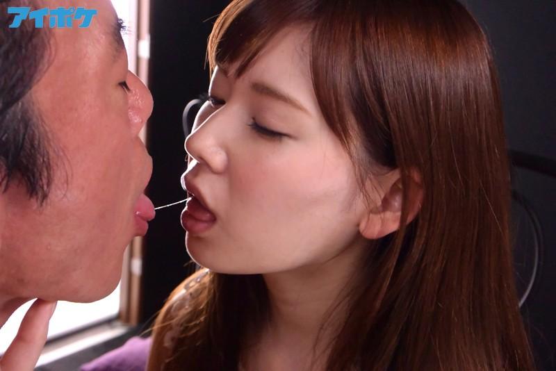 奇跡の美少女と交わすヨダレだらだらツバだくだく濃厚な接吻とセックス 明里つむぎ 画像8