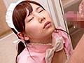 めちゃカワ敏感おしっこメイド つむぎはドジでおもらしなダメ...sample6