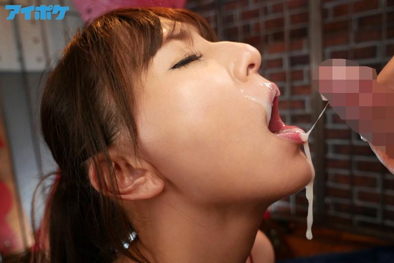Kizaki Jessica