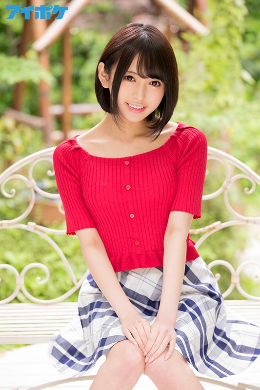 FIRST IMPRESSION 127 20歳ショートカットの現役女子大生AVデビュー! 七実りな キャプチャー画像 1枚目
