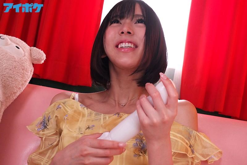 FIRST IMPRESSION 127 20歳ショートカットの現役女子大生AVデビュー! 七実りな キャプチャー画像 7枚目