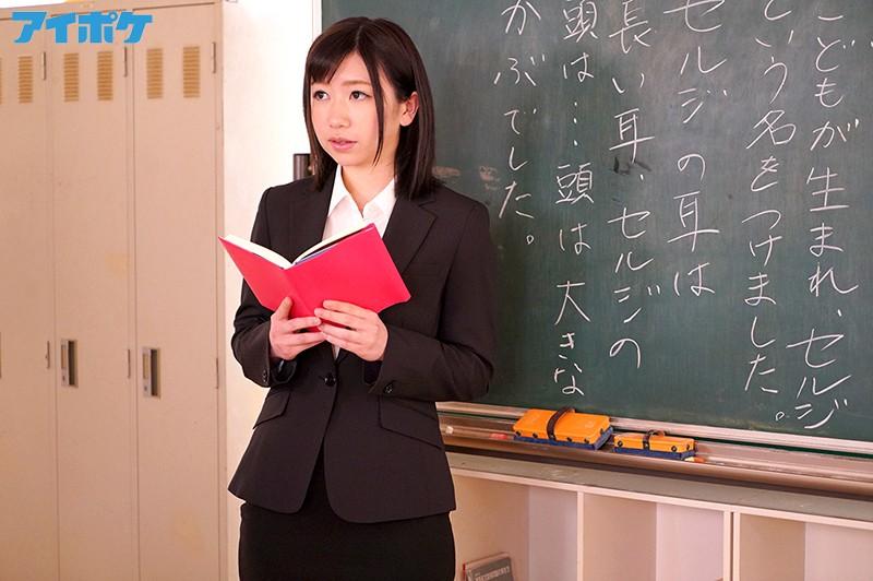 大浦真奈美 女教師人生で一度きりのAV!