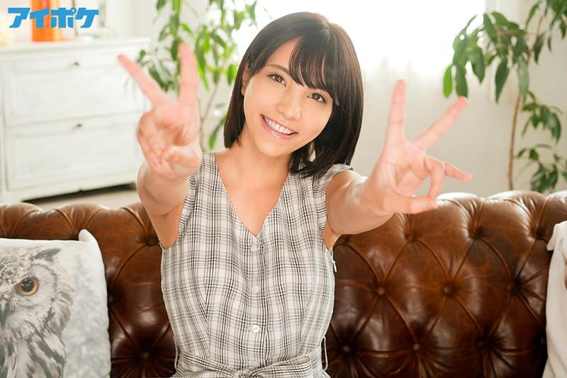 FIRST IMPRESSION 132 新風 NEW GENERATION 森沢リサのサンプル画像