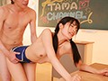 ねぇねぇエッチしちゃう? ピュア美少女カレンとの学園性活 専属第3弾 美しいけど押しに弱い!ww 楓カレン