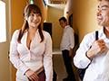 犯され輪姦され続けた爆乳女教師 益坂美亜