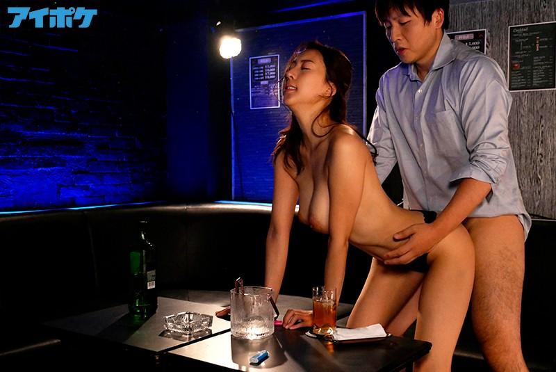 1本限定 特別出勤! 噂の本番できちゃうHカップ人妻おっパブ嬢 「私と激しい裏ハッスルしますか?」 松下紗栄子
