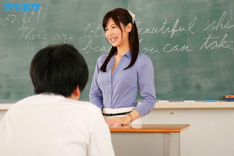神乳女教師もも先生のマンツーマン誘惑授業 桜空もも 先生が君をオトナにしてあげる…11