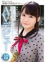 他校でも噂になった千葉県T市にある学校出身の地下アイドルKの元メンバーAVデビュー 音羽るい(ipx00315)