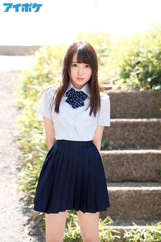 他校でも噂になった神奈川県Y市にある学校一の美少女 成宮ひかる AVデビュー の画像2