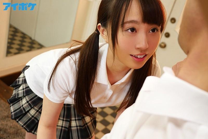 他校でも噂になった神奈川県Y市にある学校一の美少女 成宮ひかる AVデビュー の画像6