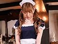 [IPX-333] 【数量限定】おしゃぶり大好き性処理メイドの極濃ご奉仕生フェラチオ 優月心菜 生写真3枚付き