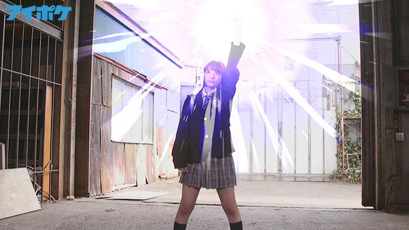 ボクのせいで輪姦される魔法少女リサ 森沢リサ の画像12