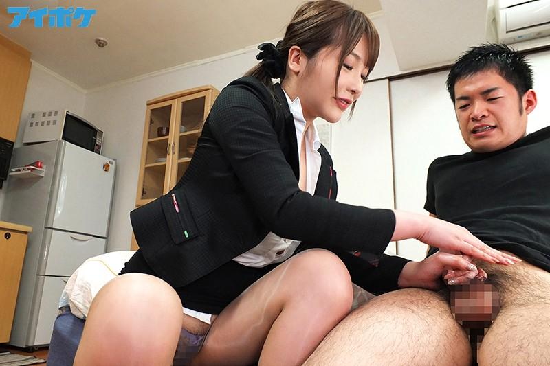 オイルぬるぬる爆乳むっちりセールスレディの誘惑 益坂美亜 サンプル画像 3