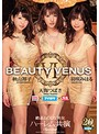 BEAUTY VENUS 6