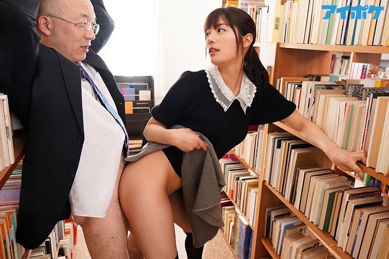 中年好きな文学美少女に身動きできない状態でじっくりねっとり痴女られる。 楓カレン 7枚目
