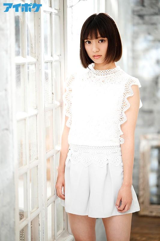 新人 19歳AVデビュー FIRST IMPRESSION 136 純心少女 ―幼くも力強い大きな瞳の少女― もなみ鈴 の画像12