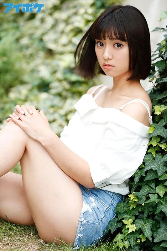新人 19歳AVデビュー FIRST IMPRESSION 136 純心少女 ―幼くも力強い大きな瞳の少女― もなみ鈴 の画像7