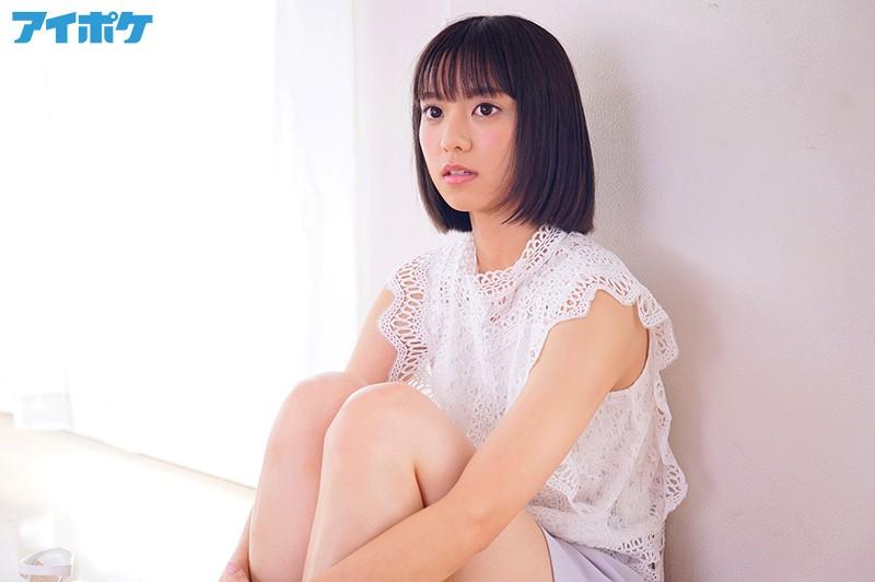 新人 19歳AVデビュー FIRST IMPRESSION 136 純心少女 ―幼くも力強い大きな瞳の少女― もなみ鈴 の画像6