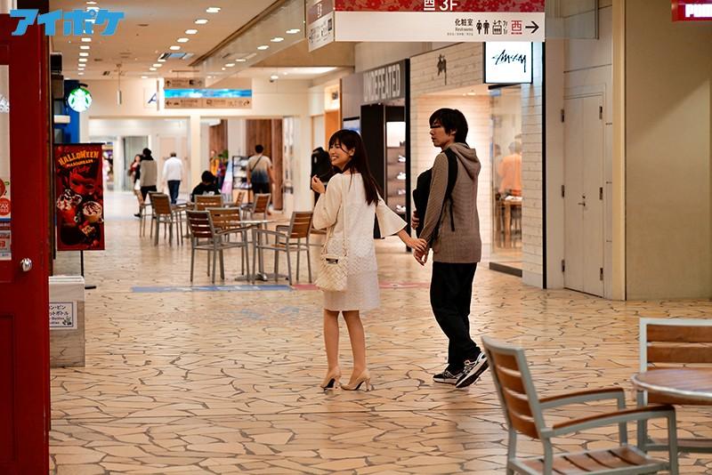 ドッキドキの初デート付き 桜空ももの神対応イチャラブ筆おろしフルコース 画像3