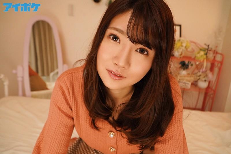 女性のための動画「目隠しと両手首を拘束された状態で悠斗さんに大人のおもちゃでアソコを刺激され、イっているのに連続で責められちゃう女の子。」のサムネイル画像