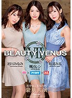 BEAUTY VENUS VII ダウンロード