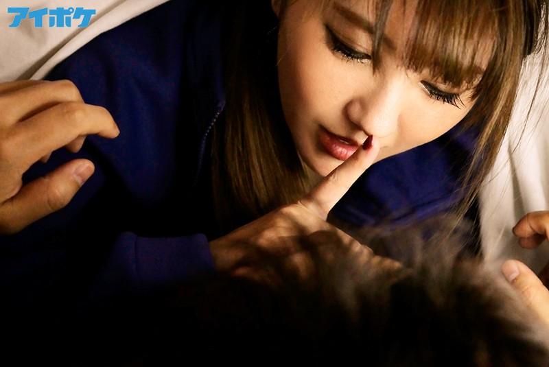 隣に彼氏が寝てるのにも関わらずに先輩の小田切さんにキスをして、我慢できなくなって布団をかぶってそのまま激しく絡み合っちゃうスリル満点のエッチです。 - イメージ画像