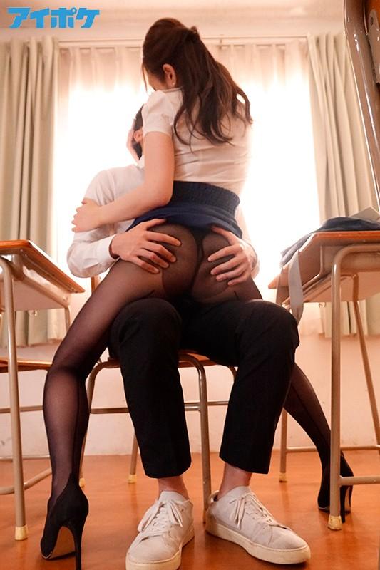 ささやき淫語とねっとり騎乗位で中出しを誘発させる美人痴女教師の個人授業 初音みのり