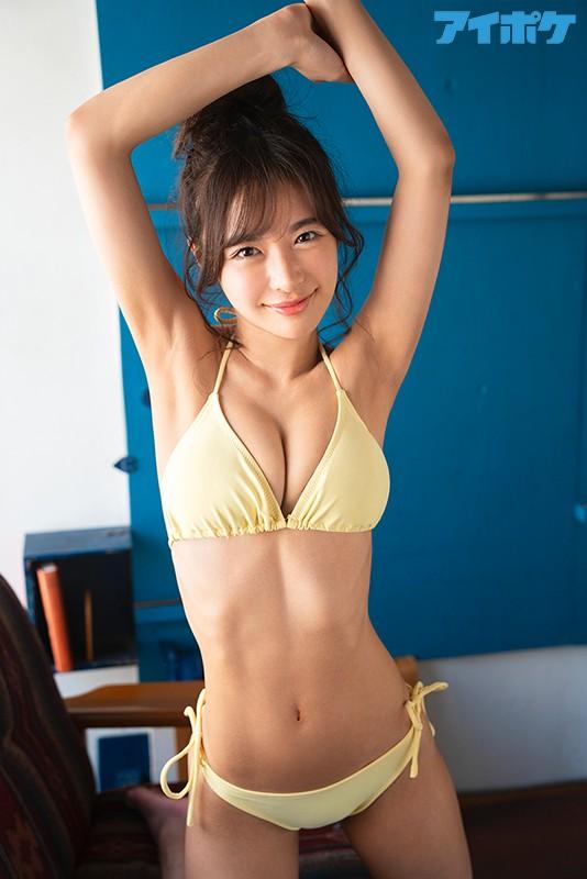 栗山莉緒 画像