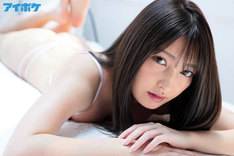 新人 AV Debut FIRST IMPRESSION 145 美星-美しき新星- 藤井いよな 1