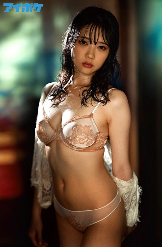 【完絶】 ポルチオ開発!性器激震オーガズムFUCK 二葉エマ 画像1