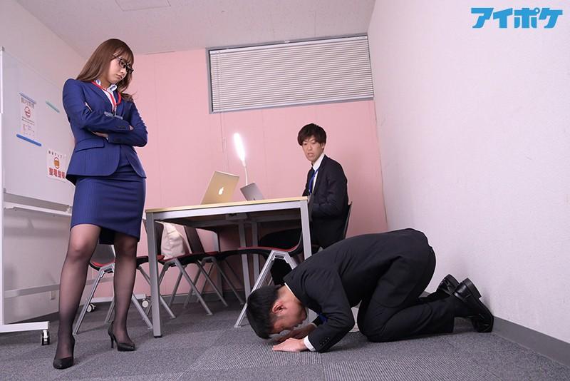 形勢逆転!即尺デリヘル呼んだら、会社のいじわるな女上司だった。 ムカツク女に性裁!ストレス発散ピストン炸裂! 加美杏奈1
